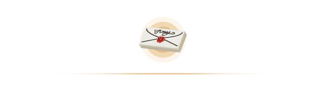 分割线-信.png