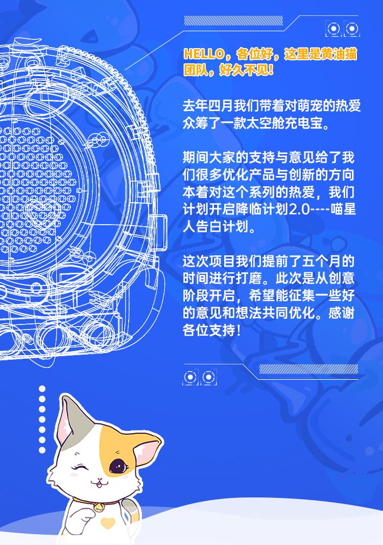 详情页改_03.jpg