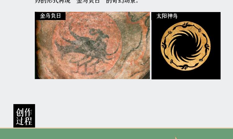 神鸟_04.jpg