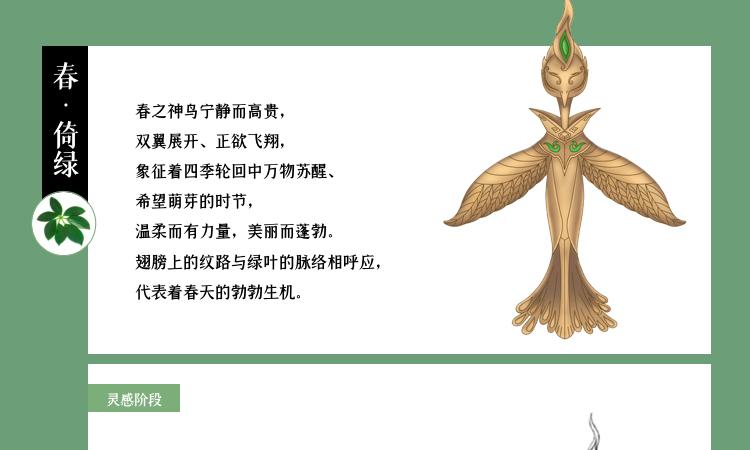 神鸟_05.jpg