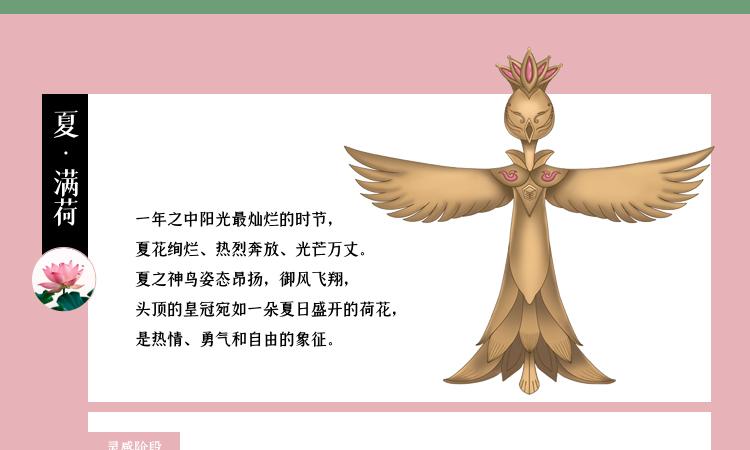 神鸟_10.jpg