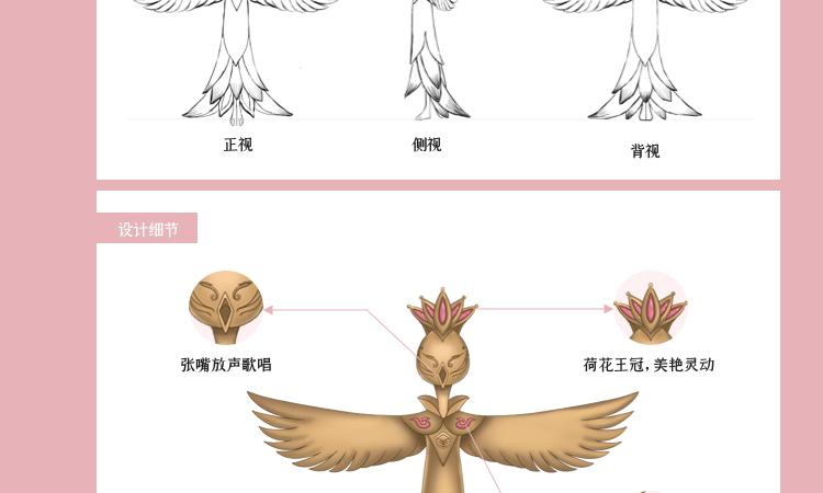 神鸟_12.jpg