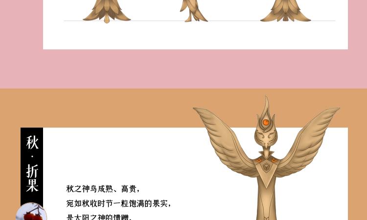神鸟_14.jpg