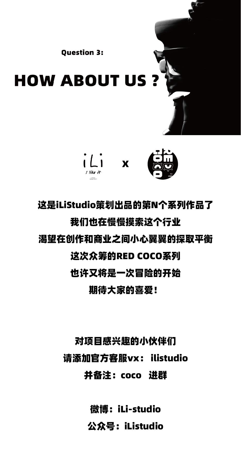 coco排版_画板 1 副本 11.jpg