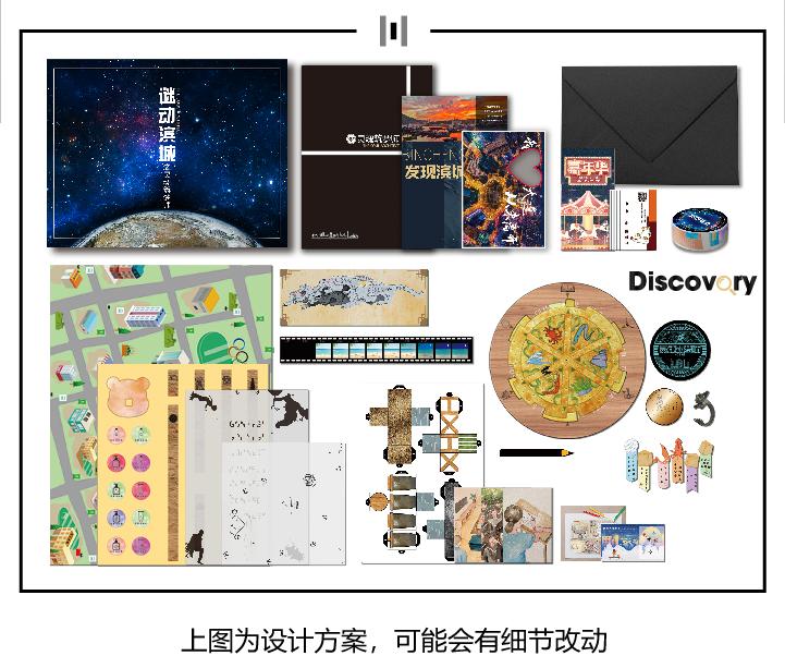 微信图片_20200731111137.jpg