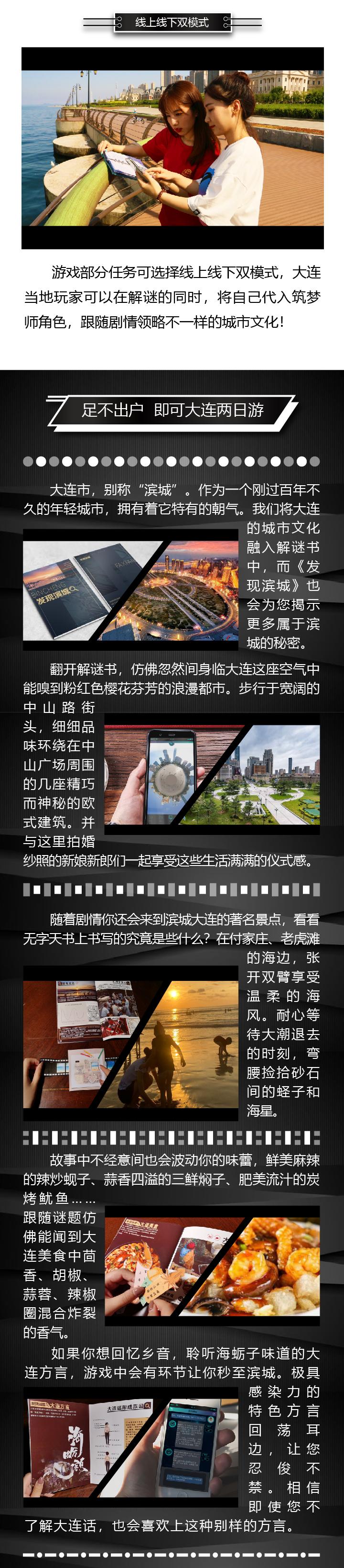 微信图片_20200731111114.jpg