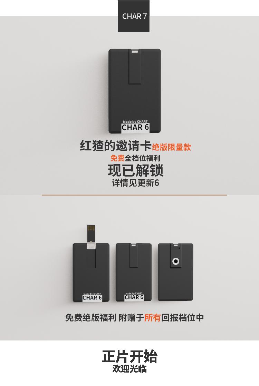 CHAR_BP_000-52.png