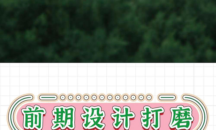 众筹详情页_03.jpg