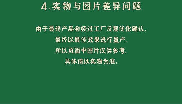 众筹详情页_03-20.jpg