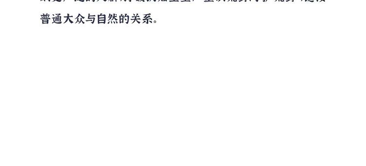 众筹详情页_03-26.jpg