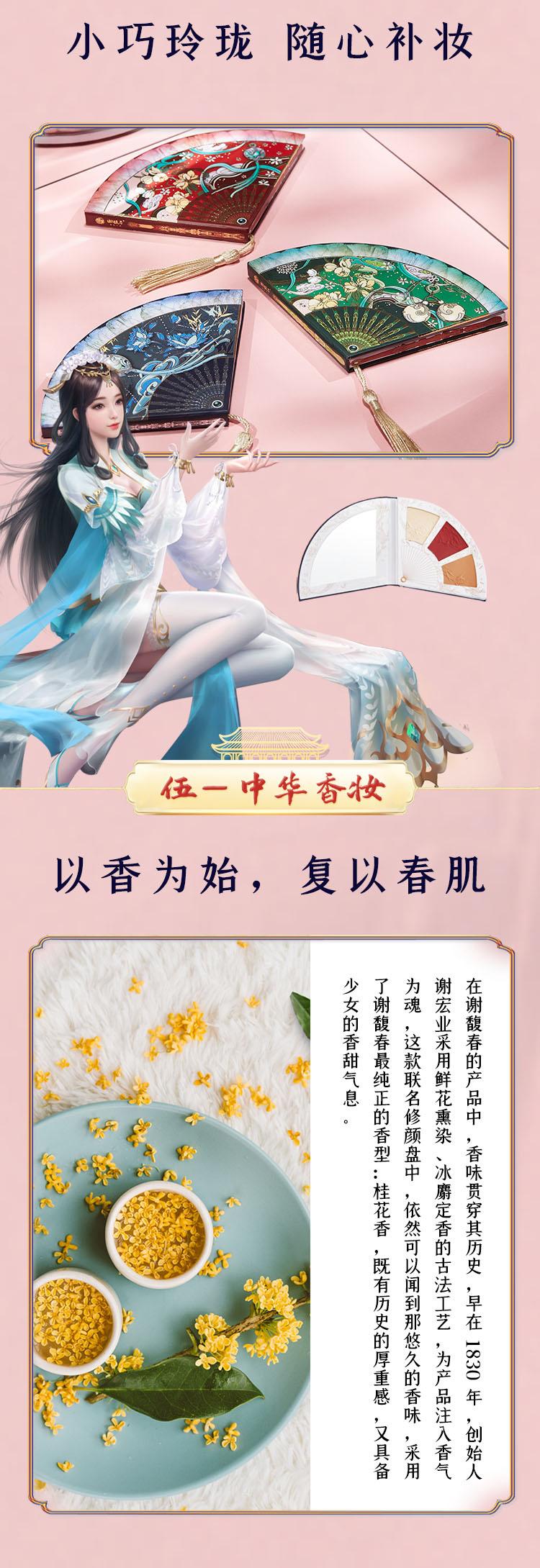 诛仙内页5.jpg