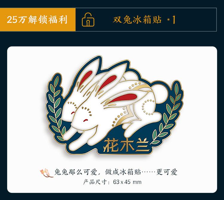 花木兰-750_30.jpg