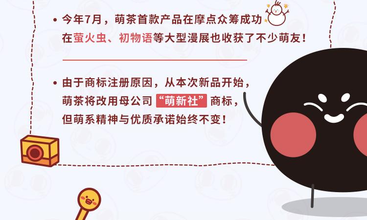 红小豆推广详情页1_03.jpg