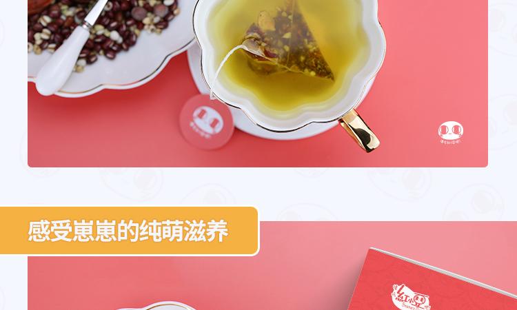 红小豆推广详情页1_09.jpg