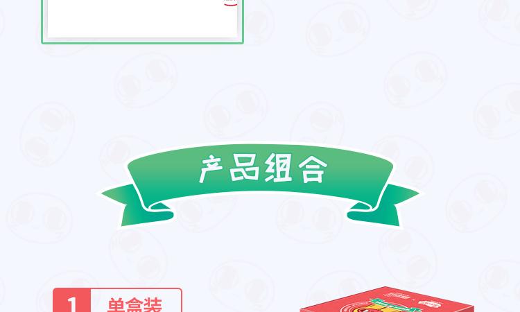 红小豆推广详情页1_24.jpg