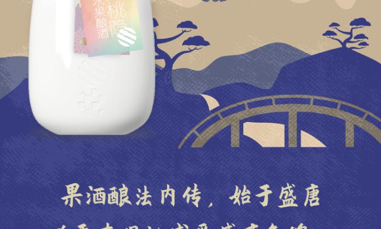唐朝的想象力详情页-03.png