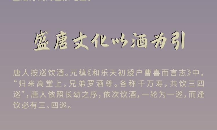 唐朝的想象力详情页-10.png