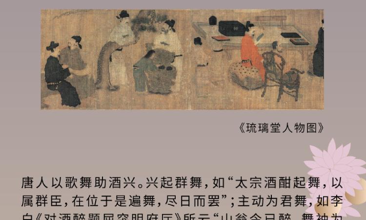 唐朝的想象力详情页-11.png