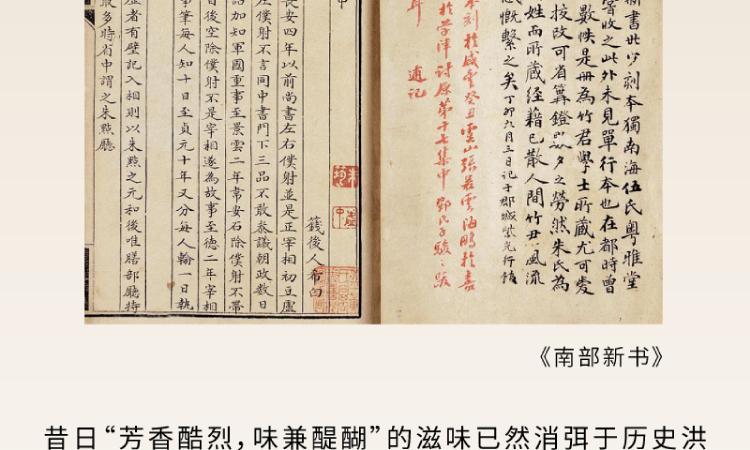 唐朝的想象力详情页-16.png