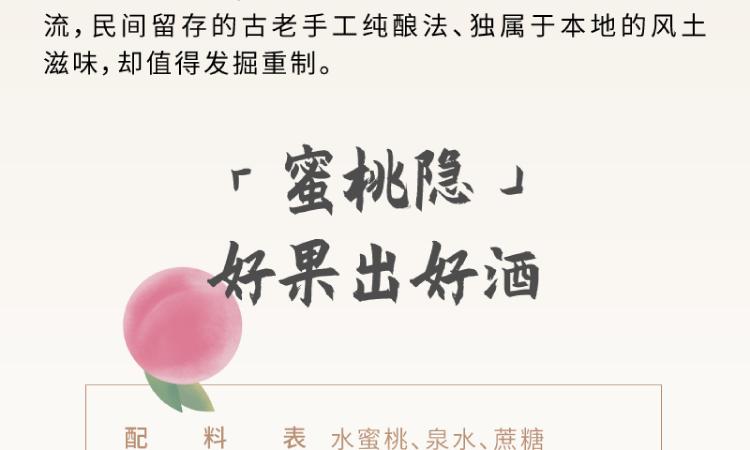 唐朝的想象力详情页-17.png