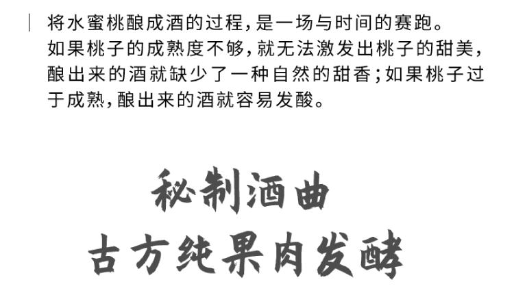 唐朝的想象力详情页-23.png