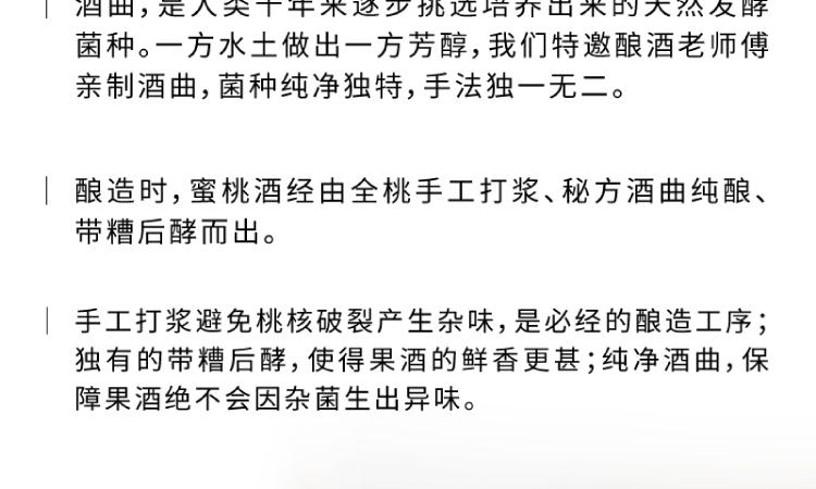 唐朝的想象力详情页-25.png