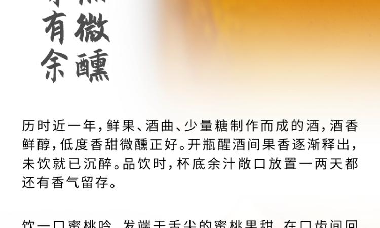 唐朝的想象力详情页-27.png