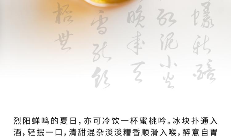 唐朝的想象力详情页-30.png