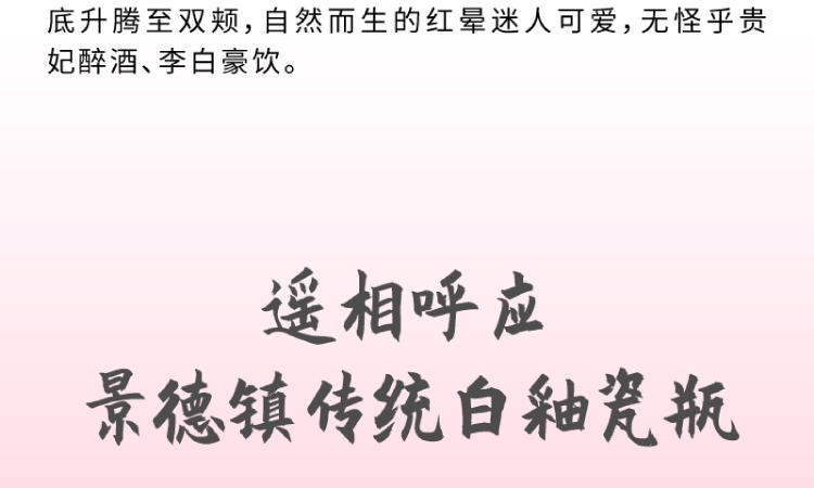 唐朝的想象力详情页-31.png