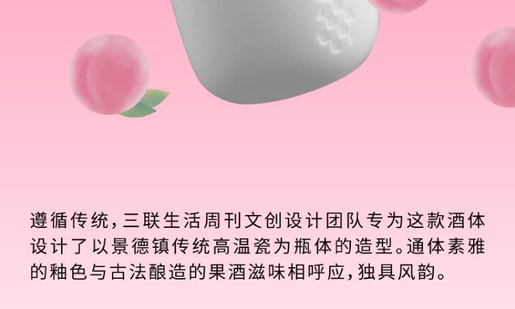 唐朝的想象力详情页-33.png