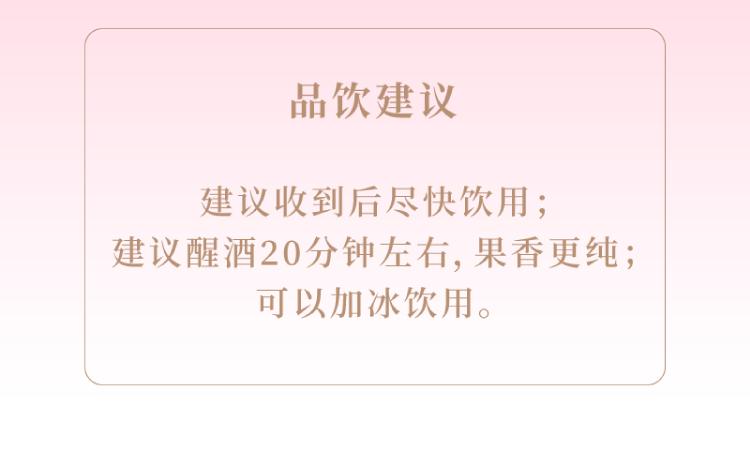 唐朝的想象力详情页-34.png