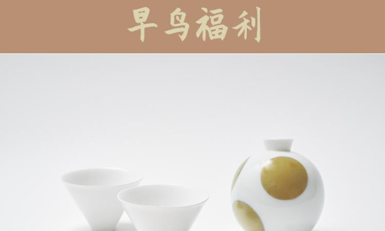 唐朝的想象力详情页-35.png