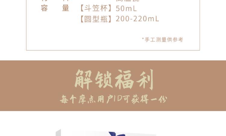 唐朝的想象力详情页-37.png
