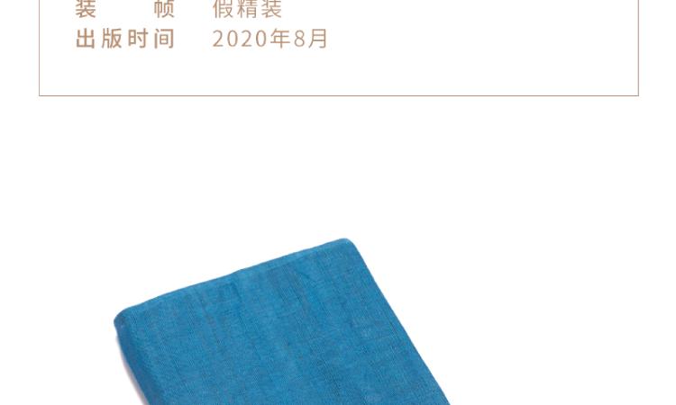 唐朝的想象力详情页-44.png