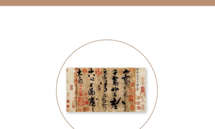 唐朝的想象力详情页-57.png