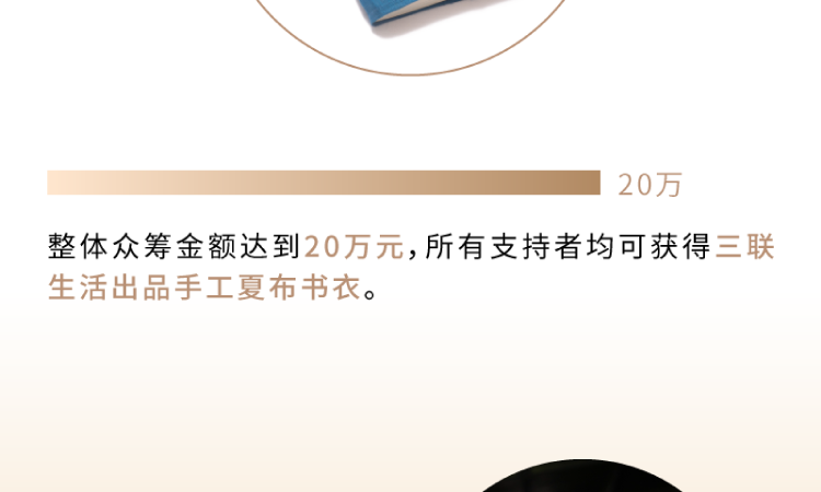 唐朝的想象力详情页-61.png