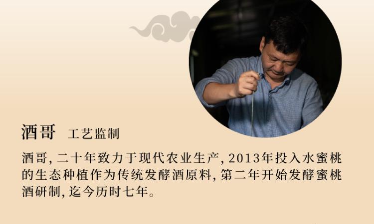 唐朝的想象力详情页-62.png