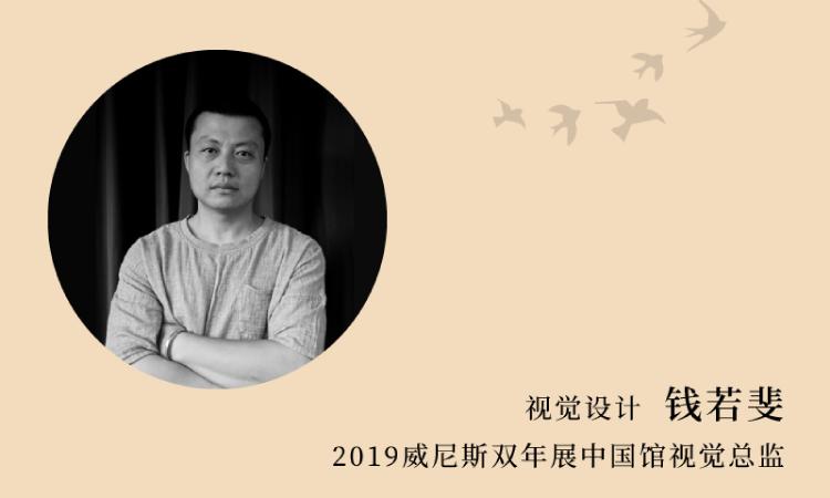 唐朝的想象力详情页-63.png
