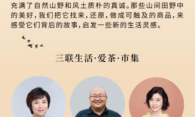 唐朝的想象力详情页-65.png
