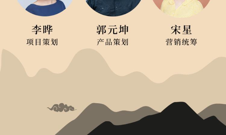 唐朝的想象力详情页-66.png