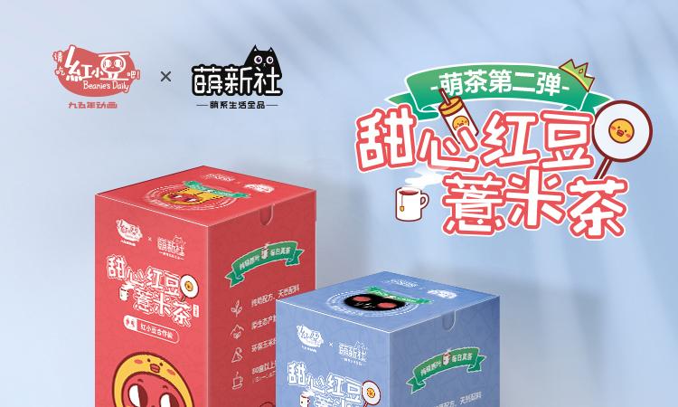 红小豆推广详情页1_01(1).jpg