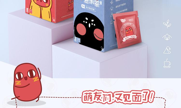 红小豆推广详情页1_02(1).jpg