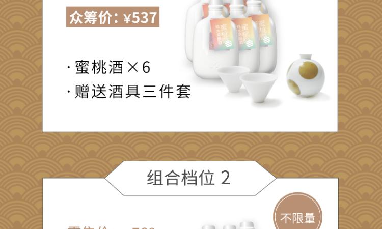 唐朝的想象力详情页-55.png