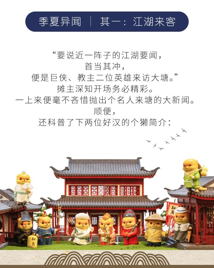 巨侠教主售卖页面详情图-06.jpg