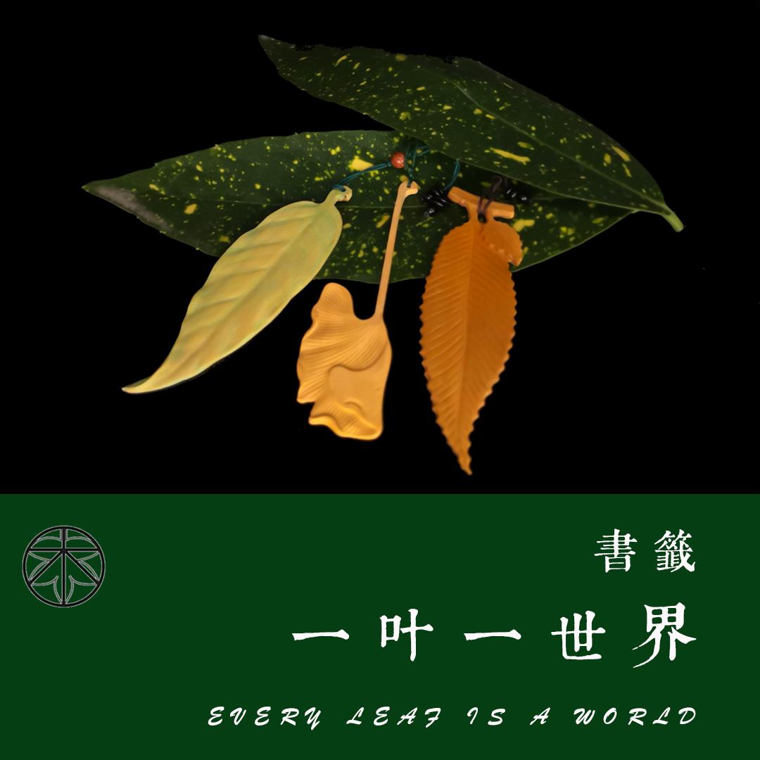 封面1.png