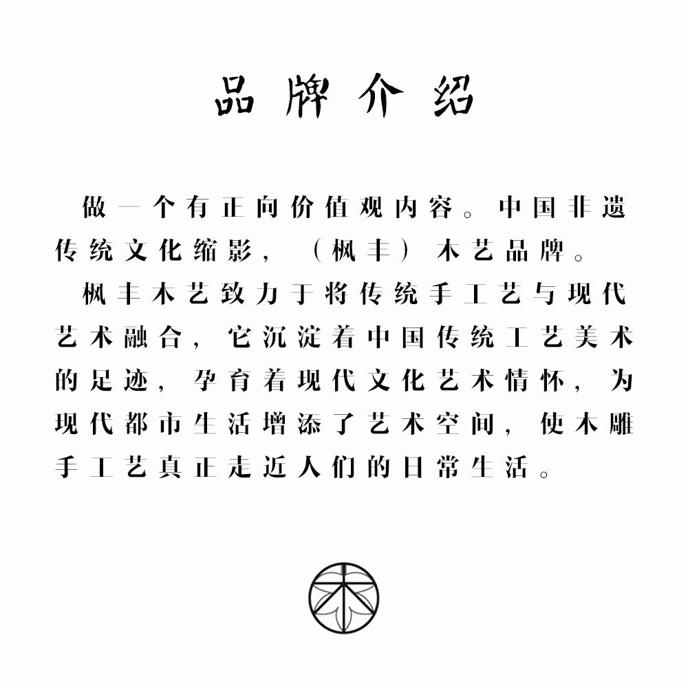 品牌介绍.png
