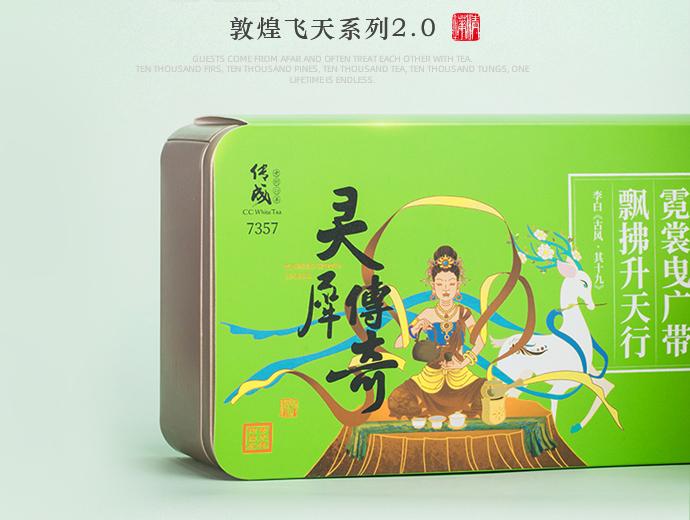 飞天众筹详情_03.jpg
