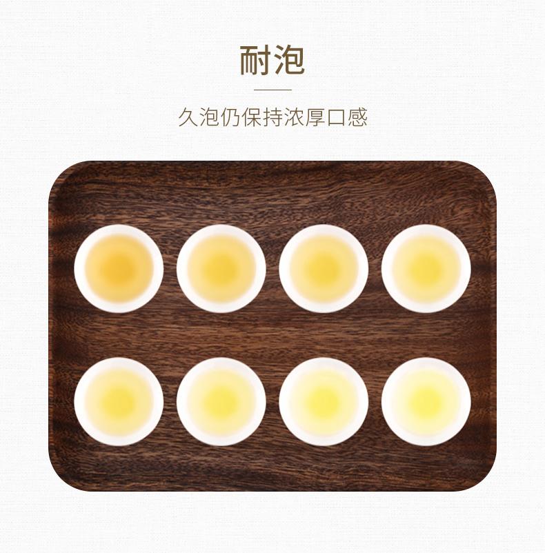 20200819-790茉莉花茶_16.jpg