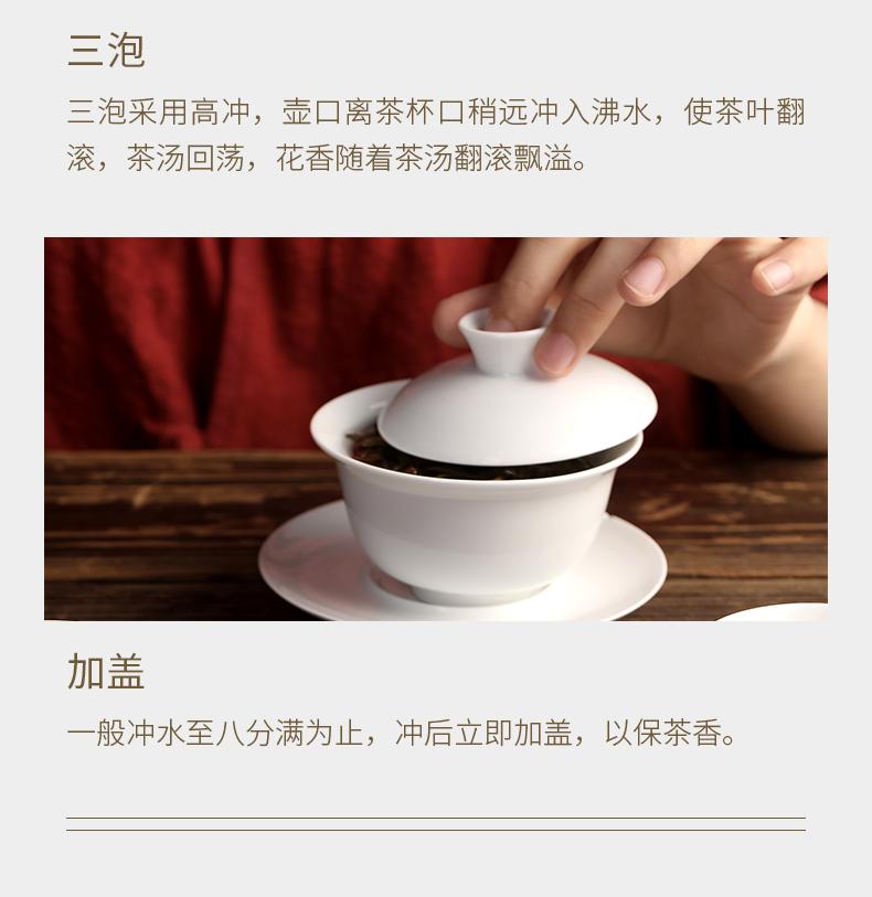 20200819-790茉莉花茶_27.jpg