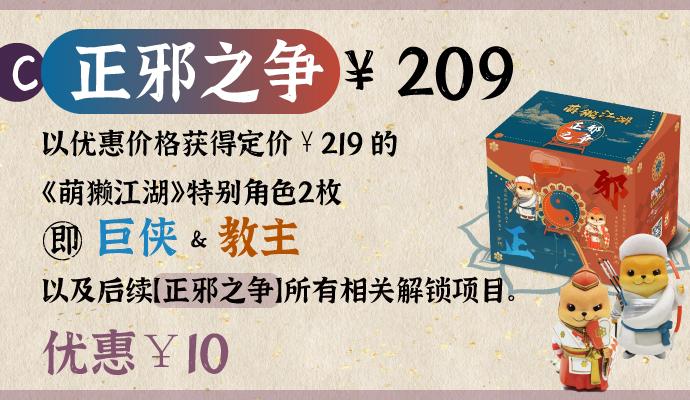 200824摩点档位V2-02.jpg